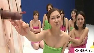 Subtitled CFNM crazy Japanese penis guessing game show