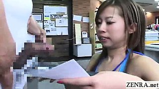 Subtitled Japanese office string bikini cumshot race