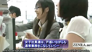 Subtitled ENF Japanese office ladies safety drill strip